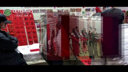 南阳正田书法培训机构宣传片