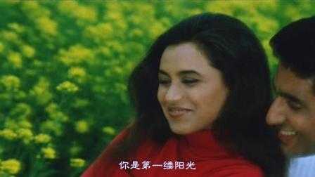 Bas Itna Sa Khwaab Hai 2001 Kuch Aisa Jahan