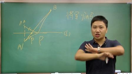 暑期班初中一年级数学尖子班双师课堂