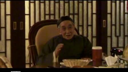 南怀瑾 专题 五法 三自性