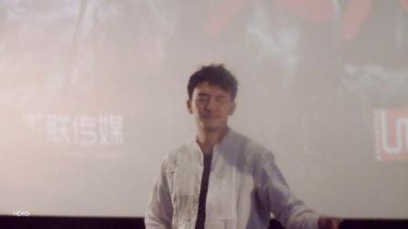 20170728绣春刀·修罗战场成都路演@太古里百丽宫