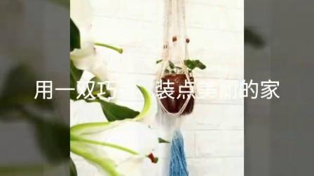 棉绳编织,子衿手作