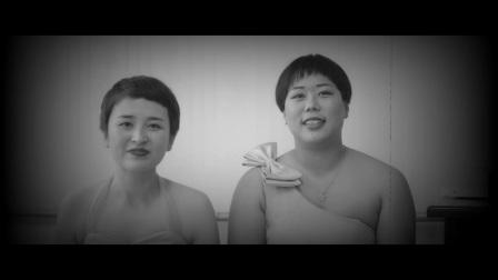 郑树彬&张娜 MV 2017.07.01