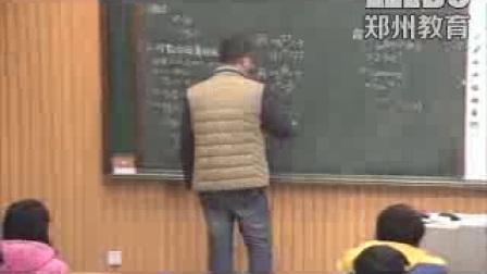 《对数与对数的运算》人教版数学高一,荥阳市实验高中:何华栋