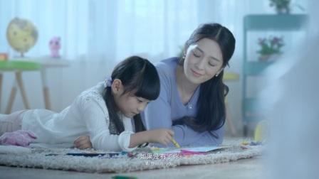 宫颈癌公益宣传片 - 中国疾控中心妇幼中心