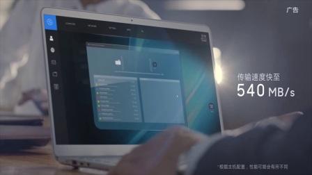 无快不High,三星移动固态硬盘T5疾速登场(完整版)