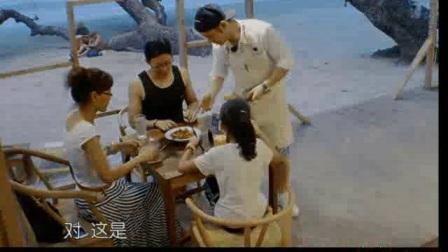 《中餐厅》客人问菜谁做的,黄晓明说我教别人做的,只字不提张亮