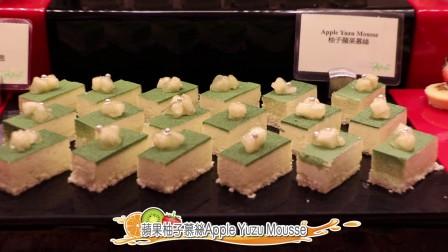 """富豪九龙酒店【果漾夏日派对】""""Summer Fruits Fiesta"""" at Regal Kowloon Hotel"""