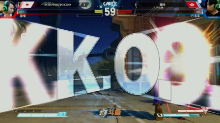 【U联赛4】《街霸5》项目 日本TKD(豪鬼) vs 香港谢4(拳王)