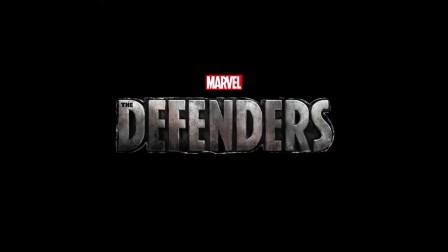 捍卫者联盟 The Defenders 预览片花 1(非正常比例)