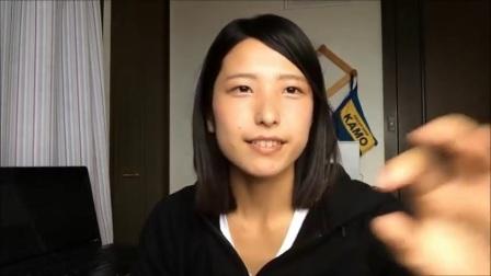 【第五课】好吃用日语怎么说【从零开始学日语】