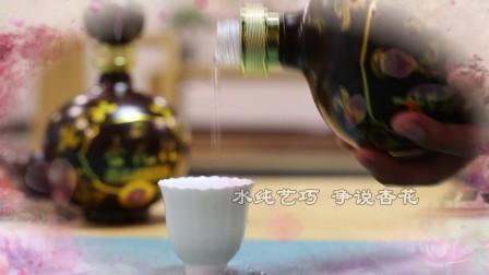 杏花村汾酒 广告片