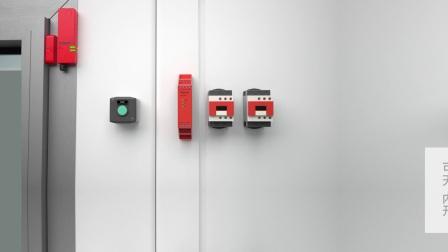 TESensors: 安全RFID