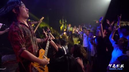 【滚吧生活】石磊4ROCK巡演安庆站——无罪2