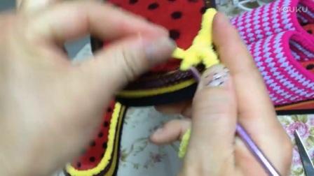 毛线拖鞋两种颜色钩法