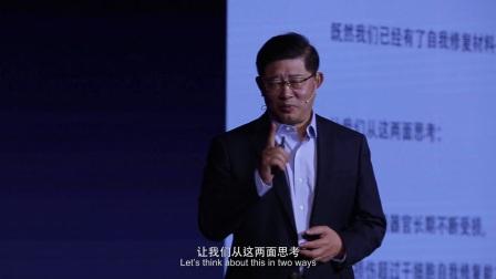 转变以病为本的医疗产业为以人为本的健康产业:康裕建@TEDx合江亭