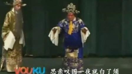 京剧未央宫(麒派老版本)尊一声相国听端的郭德纲