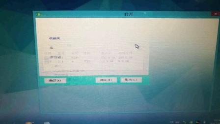 电脑装系统教程U盘重装win7\u002F10\u002F8旗舰版64位纯净版