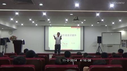李安强质量管理培训1 00_09_58-00_15_00