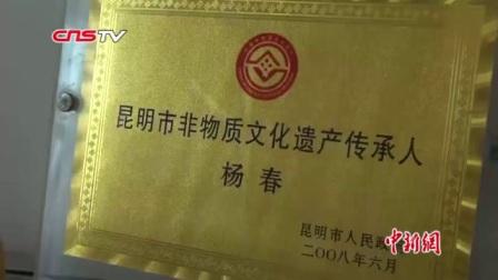 """走进昆明晋宁""""鸟笼村"""" 最贵鸟笼卖12万"""