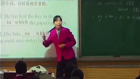 《Unit5 Music 语法 定语从句(介词+关系代词》人教版高一英语,荥阳市实验高中:程桂荣