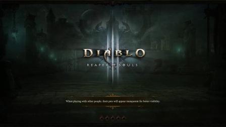 Diablo III 08.16.2017 - 18.29.11.04