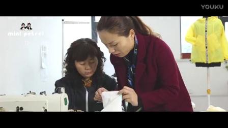 Mini petrel 咪呢皮特品牌童装www.minipetrel.com.cn