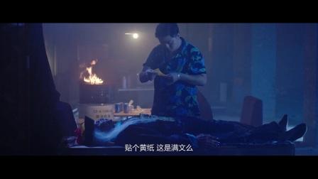 《僵尸英雄2古墓传说》正片-优酷版