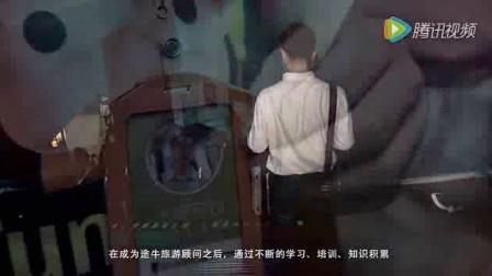 兰州传梦腾讯企点tengxunqidian.vip