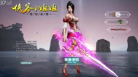 爱奇艺-1280X720-小姐姐大武器.flv