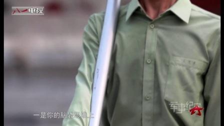 探访国旗护卫队(下)