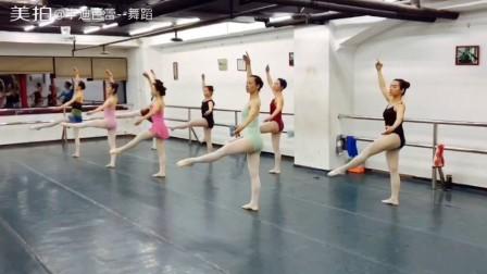 丰迪芭蕾成人班--暑期中级班期末课堂记录