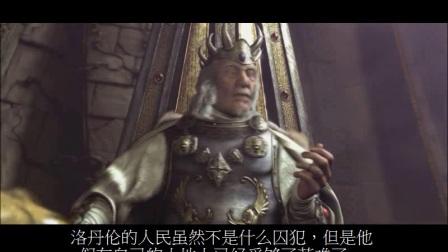 《魔兽争霸3:混乱之治》警告(人族战役)