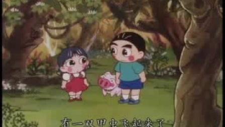 晴天小猪02大陆配音