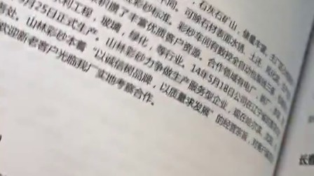 山林矿产组织徒步【豹博士涂料】山林彩砂徒步