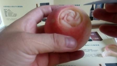 成熟的蜜桃