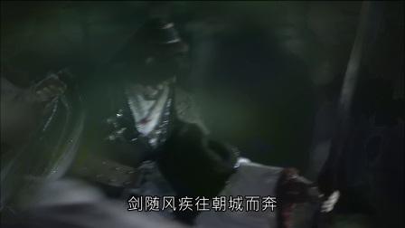 霹雳天命之仙魔鏖锋II斩魔录 闽南语 第42章  伏龙图