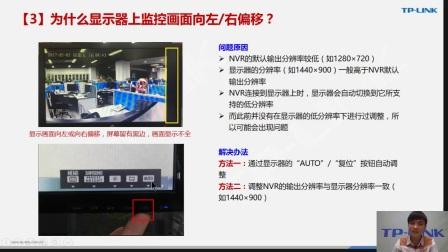 录像机输出图像效果相关热点问题