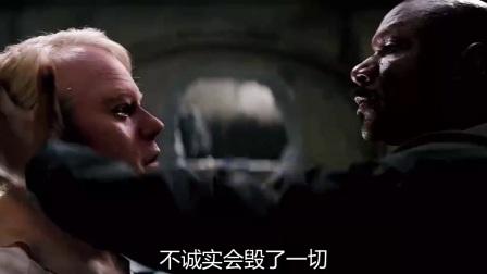 碟中谍3 国语版 易容模拟声音保镖 偷梁换柱盗窃