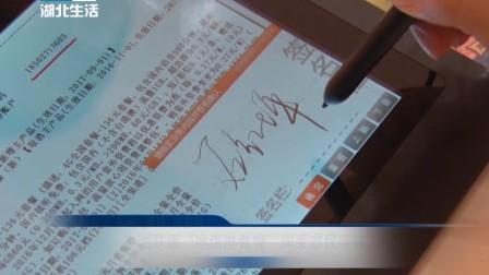 """湖北电视台——中国联通""""冰淇淋套餐"""""""