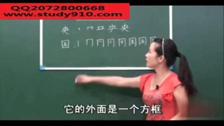 人教版二年級語文上册管小玲名師課堂全25讲