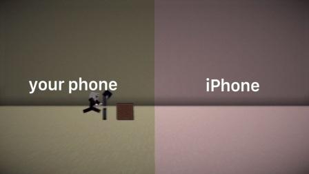 【Minecraft】切换到iPhone 系列广告翻拍