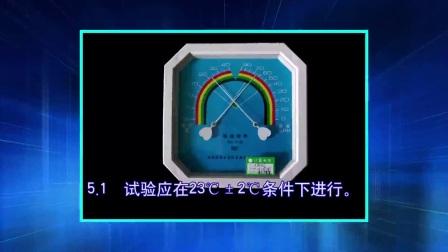 【第78课】课件7塑料波纹管检测方法柔韧性