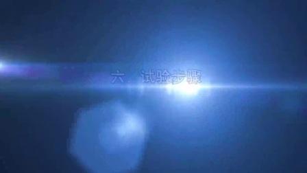 【第86课】课件2粉煤灰(含水量)