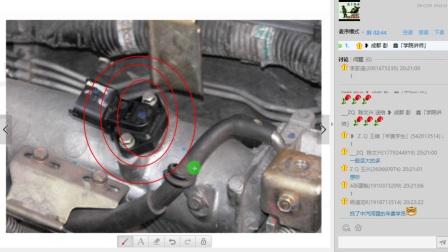 汽车发动机传感器 数据流 故障思路分析 判断 快速诊断