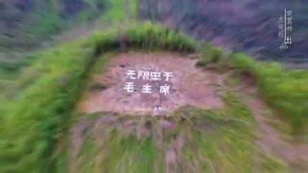 云南怒江傈僳族自治州旅游风景