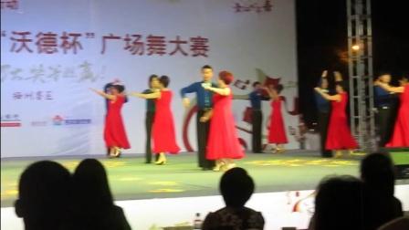 梅州交通银行杯广场舞大赛总决赛,梅州大舞台艺术团喜获三等奖