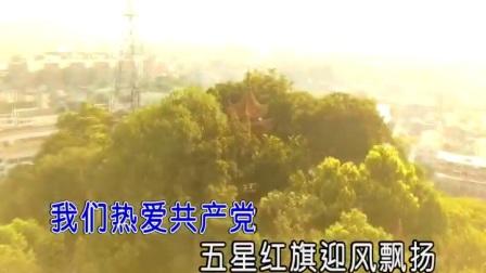 谢作健-宜山宜山 红日蓝月KTV推介