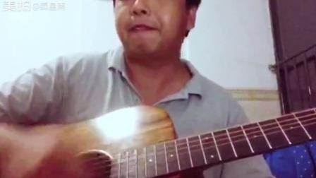 吉他弹唱《痛哭的人》