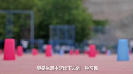海信集团2017岗前培训纪念短片(军民联欢晚会开场视频)